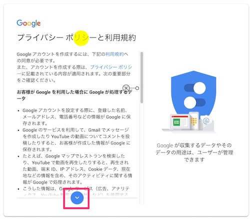 Googleaccount4